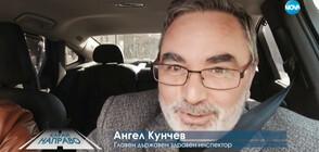 """""""КАРАЙ НАПРАВО"""": Д-р Ангел Кунчев за коронавируса и нуждата от социално дистанциране"""