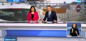 Новините на NOVA (21.03.2020 - централна)