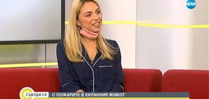 """Рая Пеева: Ирина в """"Ягодова луна"""" ще трябва да гаси пожари в отношенията с Георги"""