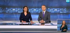 Новините на NOVA (22.03.2020 - централна)