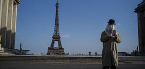 Светлините на Айфеловата кула примигваха в знак на солидарност с медиците (ВИДЕО)