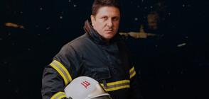 """Истински пожарникарски екшън довечера в """"Ягодова луна"""""""