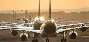 """Полетите от и за летище """"Айндховен"""" се извършват със закъснение"""