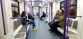Пускат повече влакове в столичното метро, за да няма струпвания от хора