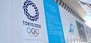 Олимпийските игри в Токио - през юли 2021