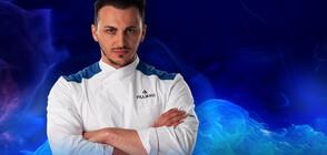 Реджеп е номиниран в Hell's Kitchen България