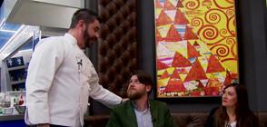 Мъжки сълзи в Hell's Kitchen България