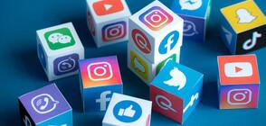 Изолацията доведе до бум в използването на социалните мрежи