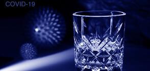 Полша пуска 430 хиляди литра водка за дезинфекция