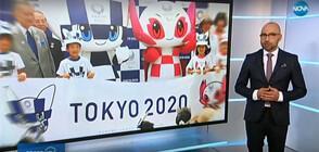 Спортни новини (25.03.2020 - късна)
