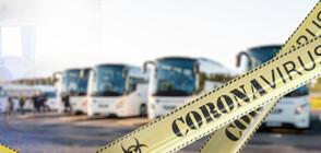 Има ли опасност Русе да остане без междуградски транспорт? (ВИДЕО)