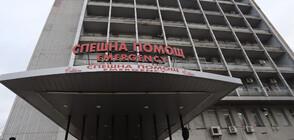 """""""Пирогов"""" със специално помещение за преглед на пациенти със съмнения за коронавирус"""