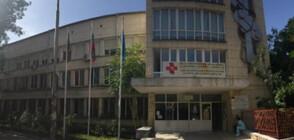 Пета градска болница в София под карантина заради случаи на COVID-19