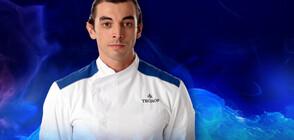 Теодор се раздели с Hell's Kitchen България