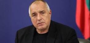 Борисов: Тепърва с ЕС ще търсим общо решение (ВИДЕО+СНИМКИ)