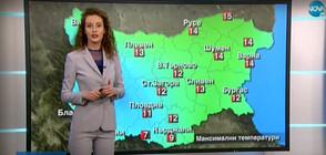 Прогноза за времето (27.03.2020 - обедна)