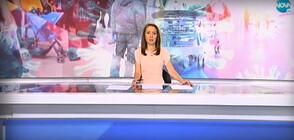 Новините на NOVA (27.03.2020 - следобедна)
