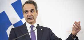 Ваксинират масово в Гърция от 20 януари