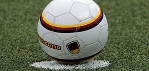 ЗАРАДИ КОРОНАВИРУСА: Отложиха полуфиналите за Купата на Германия