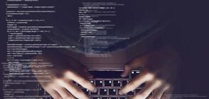 ГДБОП предупреждава за активна спам атака