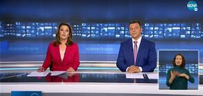 Новините на NOVA (27.03.2020 - централна)