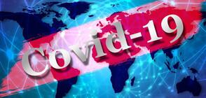 4 станаха жертвите с коронавирус в Северна Македония