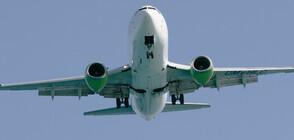 Удължават забраната за полети от някои страни до България