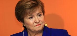 Кристалина Георгиева: Световната икономика спря