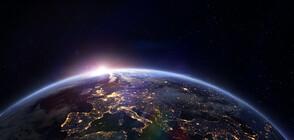 """Отбелязваме """"Часа на Земята"""" 2020 с онлайн концерт"""