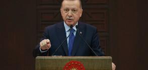 Ердоган огласи пакет от допълнителни мерки за борба с коронавируса