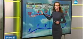 Прогноза за времето (28.03.2020 - сутрешна)