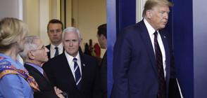 Тръмп подписа пакета за икономическа помощ