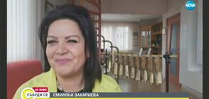 СМИЛЯНА ЗАХАРИЕВА: Жената, която всяка вечер огласява Пловдив (ВИДЕО)