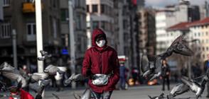 Светофари в Турция призовават гражданите да стоят вкъщи
