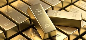 Дефицит на злато в САЩ заради кризата