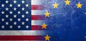 САЩ и ЕС обсъдиха засилването на международното сътрудничество срещу COVID-19
