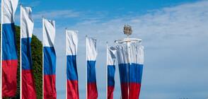 Русия напълно затваря границите си от понеделник