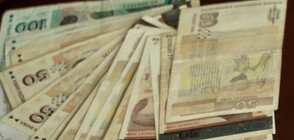 ОКОНЧАТЕЛНО: Държавата ще плати 60% от заплатите на служителите на затруднените фирми