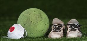 25 души от испански футболен клуб заразени с коронавирус