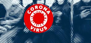 Две нови жертви с коронавирус в Северна Македония