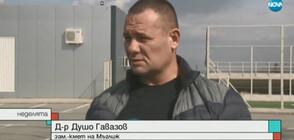 Мъглиж очаква завръщането на 2500 души от чужбина