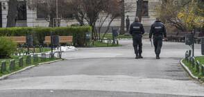 Полицаи съставят актове от по 5 000 лева за разходка в София (ВИДЕО+СНИМКИ)