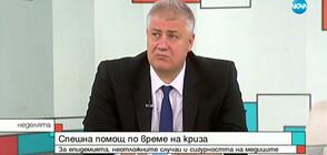 Проф. Балтов: Повече пари трябва да получат медиците, които 24 часа се грижат за болните от COVID-19