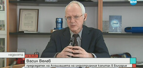 Васил Велев: Не искаме повече пари, а ремонт на закона