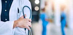 20 000 бивши здравни работници се връщат на работа във Великобритания