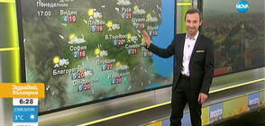 Прогноза за времето (30.03.2020 - сутрешна)