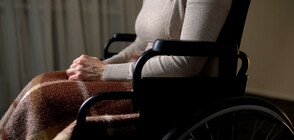 Дават допълнително 45 млн. лв. за грижа за възрастни и хора с увреждания