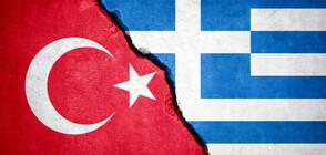 Атина се подготвя за следващия ход на Анкара