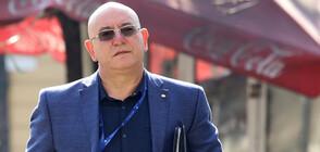 Емил Димитров се яви в прокуратурата (ВИДЕО)