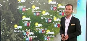 Прогноза за времето (30.03.2020 - обедна)